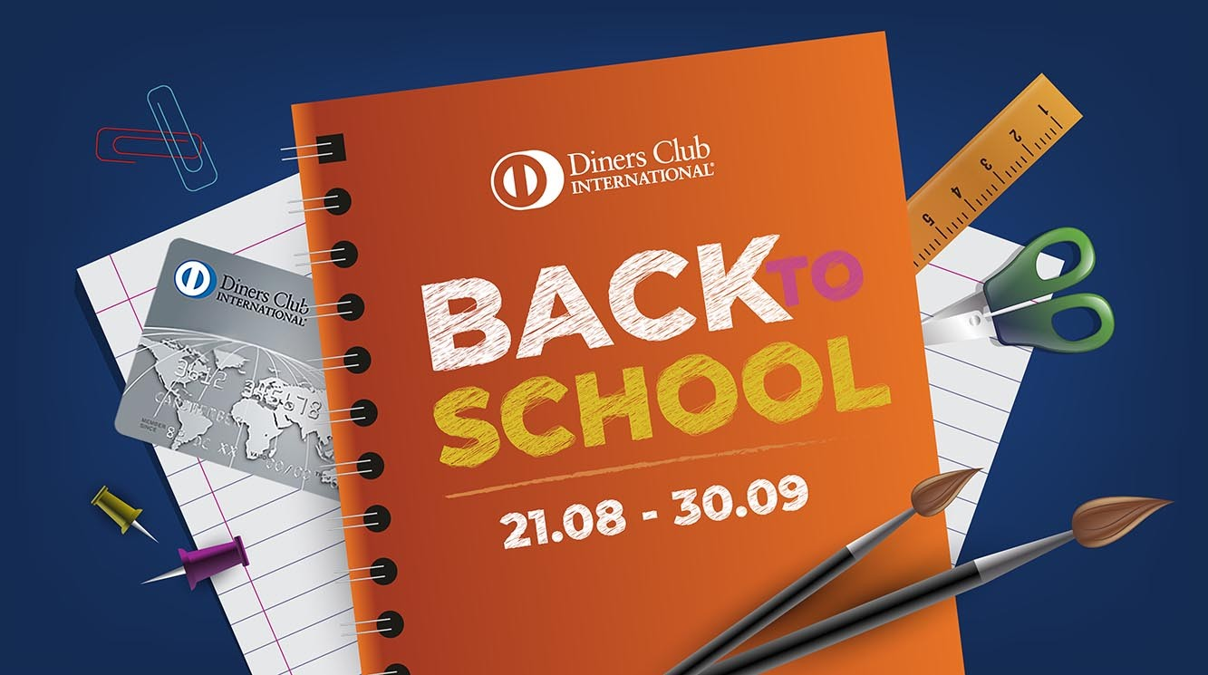 BACK TO SCHOOL акција со Diners Club!